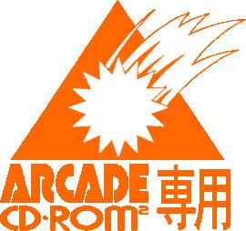 arcadecdrom