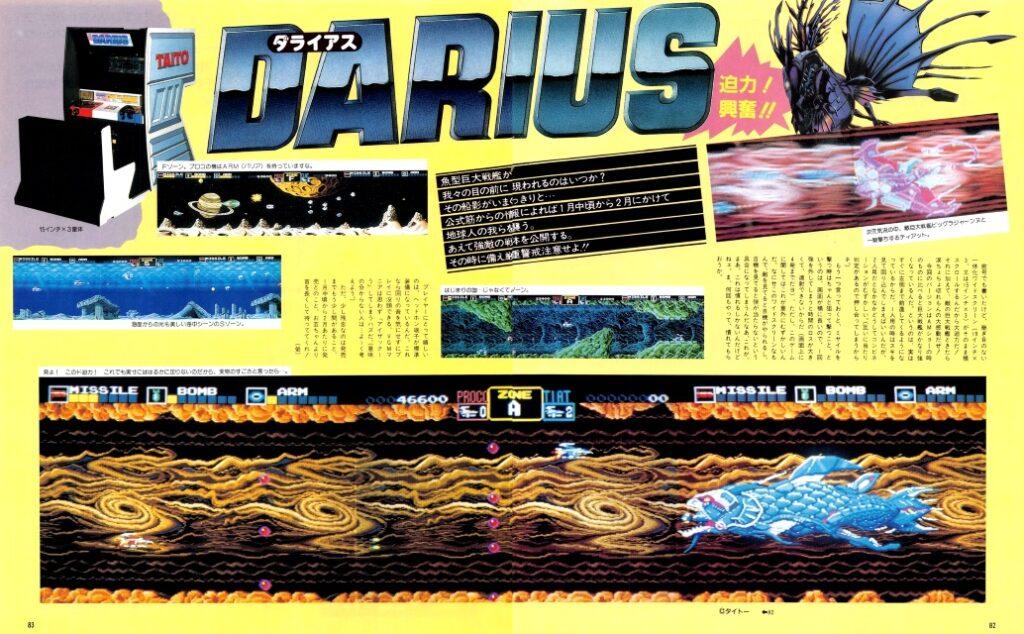 Darius Arcade