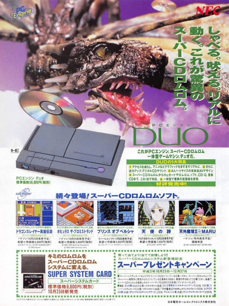 PC Engine Duo