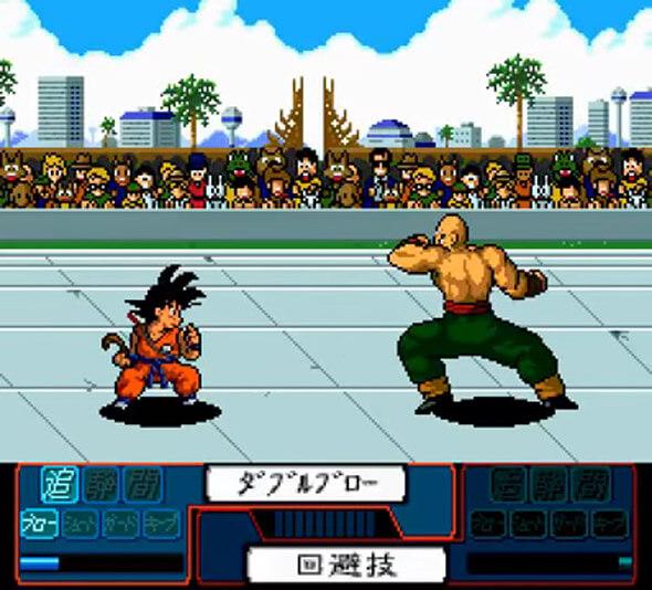 Dragon Ball Z: Idainaru Son Gokou Densetsu