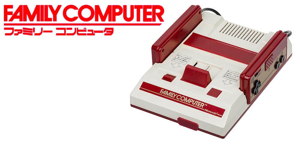 Famicom Console