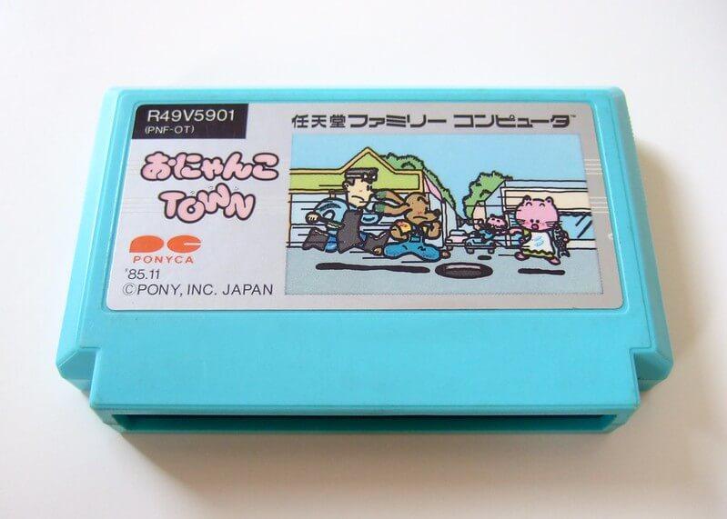 Cartucho Famicom