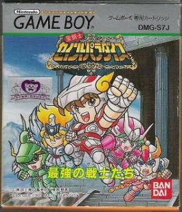 Saint Seiya Game Boy Saint Paradise