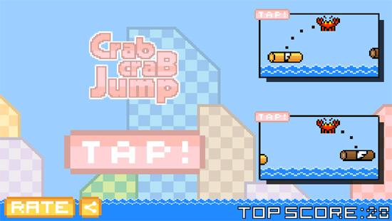 Crab Crab Jump juego gratis para Android
