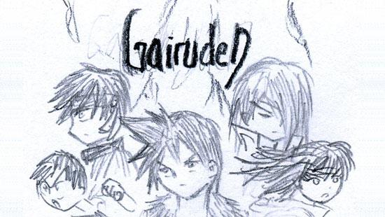 Gairuden