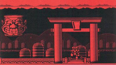 VB Mario Land