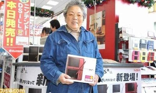 Venta consolas Japón